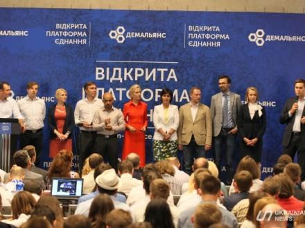 ДемАльянс призвал Порошенко небаллотироваться на 2-ой срок
