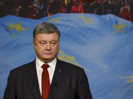 С Днем Достоинства и Свободы украинцев поздравил Порошенко