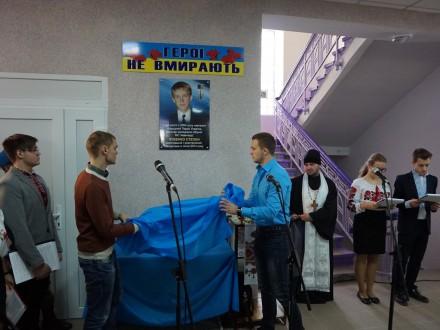 В Краматорске открыли памятную доску 16-летнему юноше, которого расстреляли боевики
