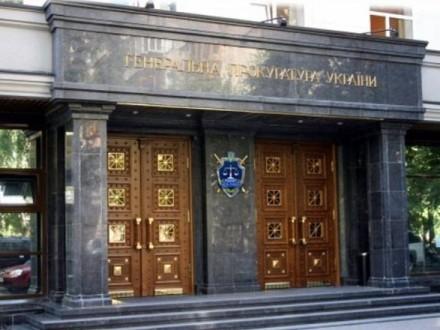 ГПУ: семь депутатов Рады совмещают работу с иными видами деятельности