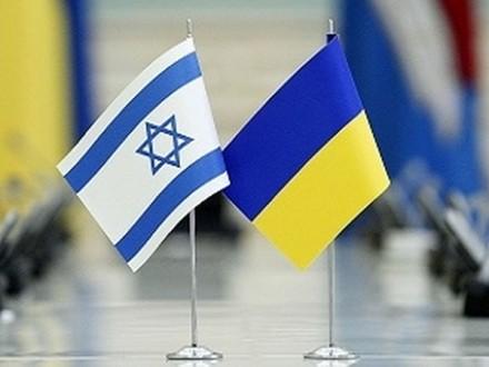 Израиль рассчитывает наЗСТ с Украинским государством в наступающем году - спикер Кнессета