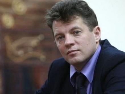 Адвокат назвал дату суда поделу против Сущенко