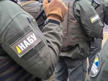 НАБУ задержало 4 человек, которые хотели разворовать 18 млн грн
