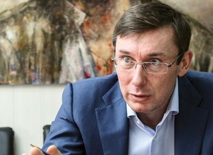 Луценко обратился кЯнуковичу собвинениями «отимени украинца»