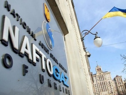 Кабмин утвердил финплан «Нафтогаза» без убытков