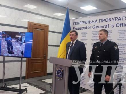 Пострадавшие отБеркута блокируют суд итребуют отставки Луценко