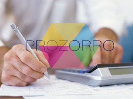 Ссамого начала 2016 благодаря ProZorro Украина сэкономила неменее 8 млрд грн