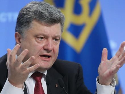 Порошенко наживается навойне вДонбассе— прошлый украинский депутат