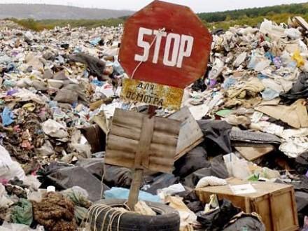 Сміттєвий полігон Рівного охоронятимуть від ввезення львівського сміття