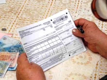 Украинцы выплачивают за«коммуналку» минимум половину заработной платы