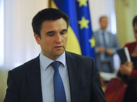 Климкин просит ОБСЕ воздействовать на РФ