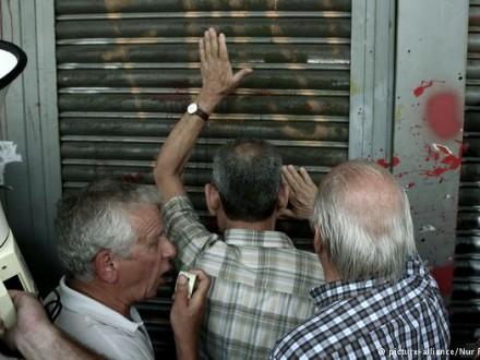 ВГреции состоялась массовая 24-часовая забастовка