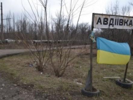 Жебривский: Авдеевка осталась без воды итепла