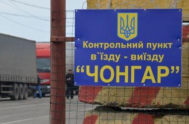 Завтра на Чонгаре состоится пикет крымских татар