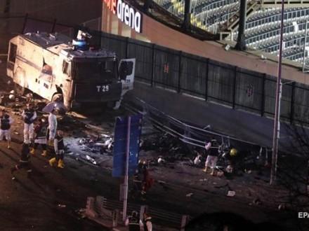 ukranews.com Курдське угруповання взяло на себе відповідальність за теракт  у Стамбулі 70784f724099d