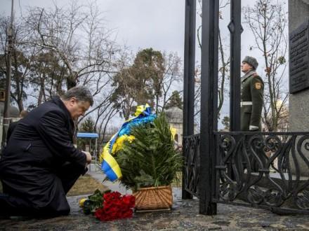 ВУкраинском государстве минутой молчания почтили память ликвидаторов катастрофы наЧАЭС