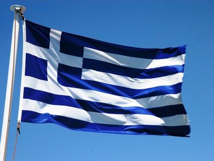 ЕСприостановил оказание финансовой помощи Греции