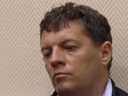 Суд в РФ отвергнул апелляцию напродление ареста Сущенко