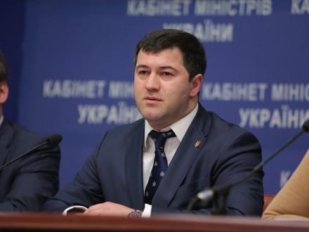 НасайтеВР обнародовали проект постановления обосвобождении отдолжности Насирова
