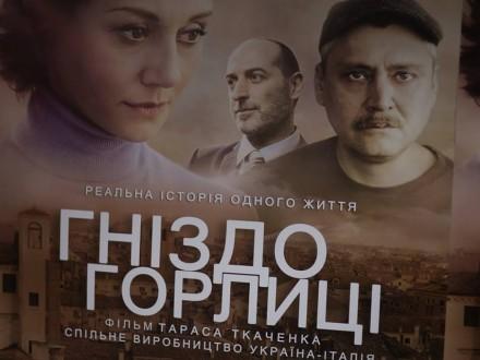 Десять українських фільмів отримали нагороди міжнародних конкурсів цього року