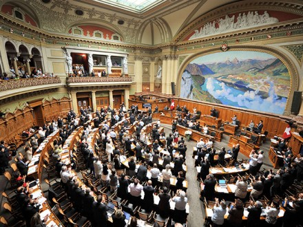 ВШвейцарии приняли закон, дающий еегражданам преимущество при приеме наработу