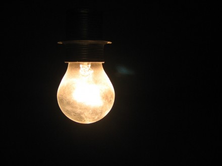 «Укрэнерго»: свет в4 районах Киева пропал из-за внешнего вмешательства