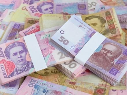 Официальный курс гривны на 18 декабря установлен на уровне 26,33 грн  долл