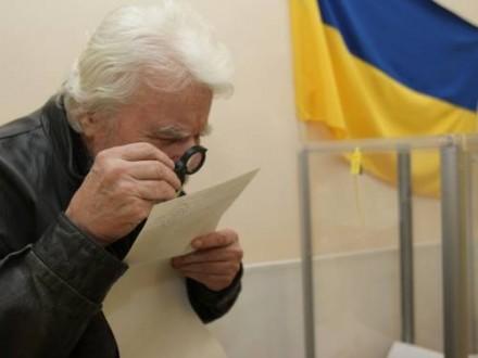 Явка навыборах на12:00 ОТГ составила неменее 13%