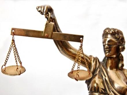 Бюджет-2017: Рада приняла закон оВысшем совете правосудия