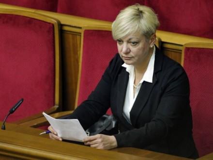 Вконце января МВФ рассмотрит «украинский вопрос»,— Данилюк