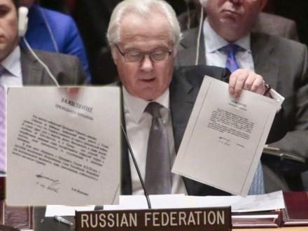 Суд вКиеве позволил провести обыски вадминистрации президента Российской Федерации