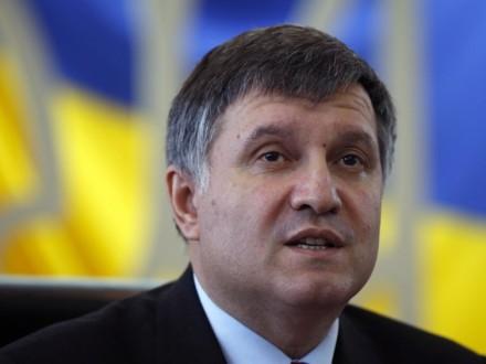 Аваков поведал оденьгах изадачах для системы МВД