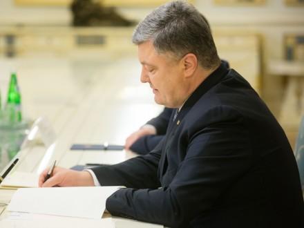 ukranews.com П.Порошенко підписав Держбюджет-2017 c3548d2503595