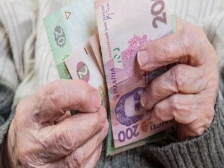 В Пенсионном фонде спрогнозировали размер пенсии на конец 2017