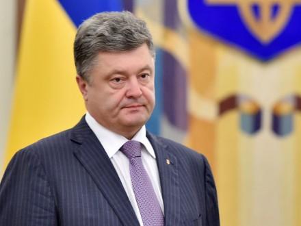 Украина у РФ не одалживала газ в 2016 - Порошенко