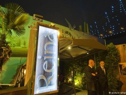ВМИД открыли горячую линию всвязи стерактом встолице Турции