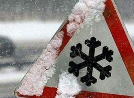 ВДнепропетровской, Черкасской иКировоградской областях сняли ограничения движения транспорта