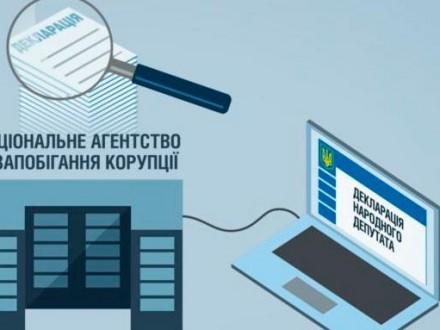 НАПК начало антикоррупционную проверку президента Порошенко из-за его бизнеса в Российской Федерации - юрист