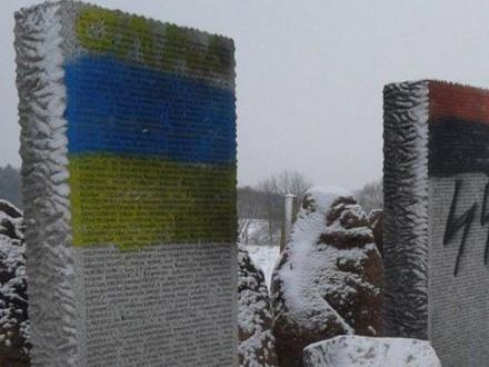 Украинские нацисты уничтожили монумент жертвам дивизииСС «Галичина»