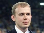 Защита С.Курченко подала апелляцию на решение суда об аресте - адвокат