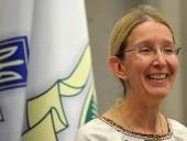 У.Супрун уже больше месяца является нелегитимным и.о. министра здравоохранения