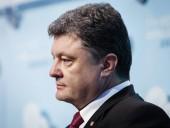 П.Порошенко дал старт года Японии в Украине