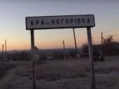 Боевики начали минометный обстрел жилого сектора Красногоровки