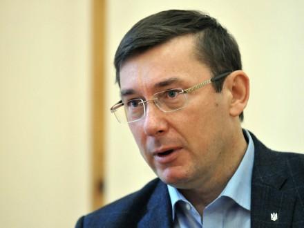 Луценко отправился вЛатвию заденьгами украинских экс-чиновников