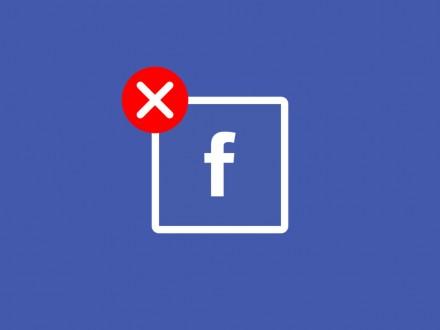 Фейсбук освободит отфейковых новостей