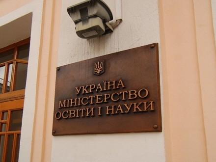 http://www.unn.com.ua/uploads/news/2017/01/16/374f09b847f453523e009a0969251fd95bd3f359.jpg