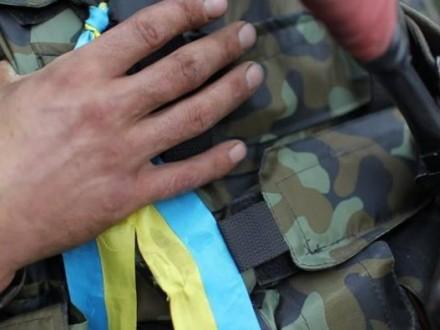 Рада установила 14марта Днем украинского добровольца