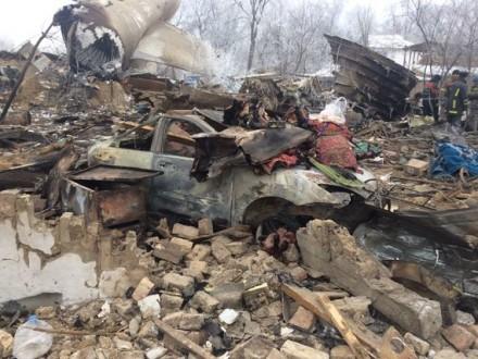 Под Бишкеком наместе крушения Boeing отыскали 2-ой черный ящик