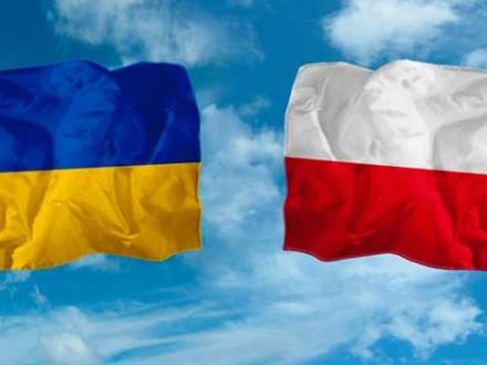 Украина иПольша готовятся подписать соглашение осотрудничестве ввысшем образовании