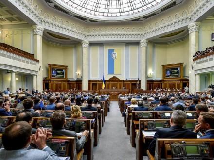 Геращенко предлагает призвать мир непризнавать отчет ОБСЕ овыборах вРФ